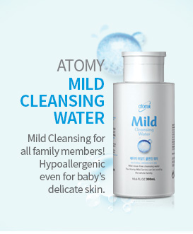 Mild Cleansing Water