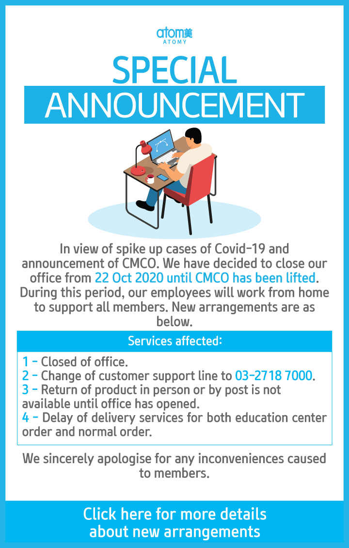 [OFFICE] SPECIAL ANNOUNCEMENT