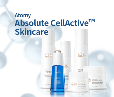 Atomy Absolute Cellactive Skincare Set