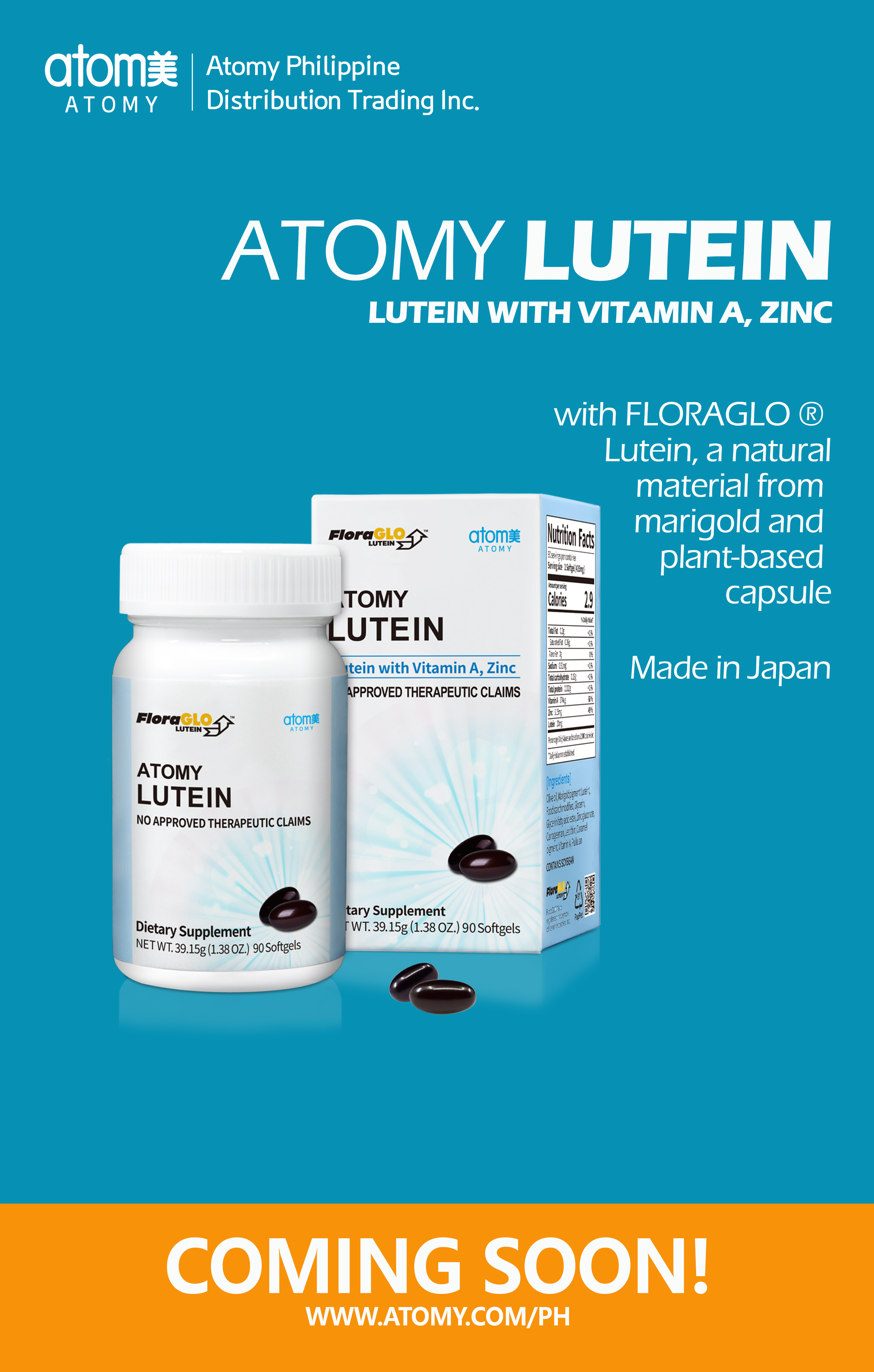 Product - Atomy Premium Lutein Coming Soon