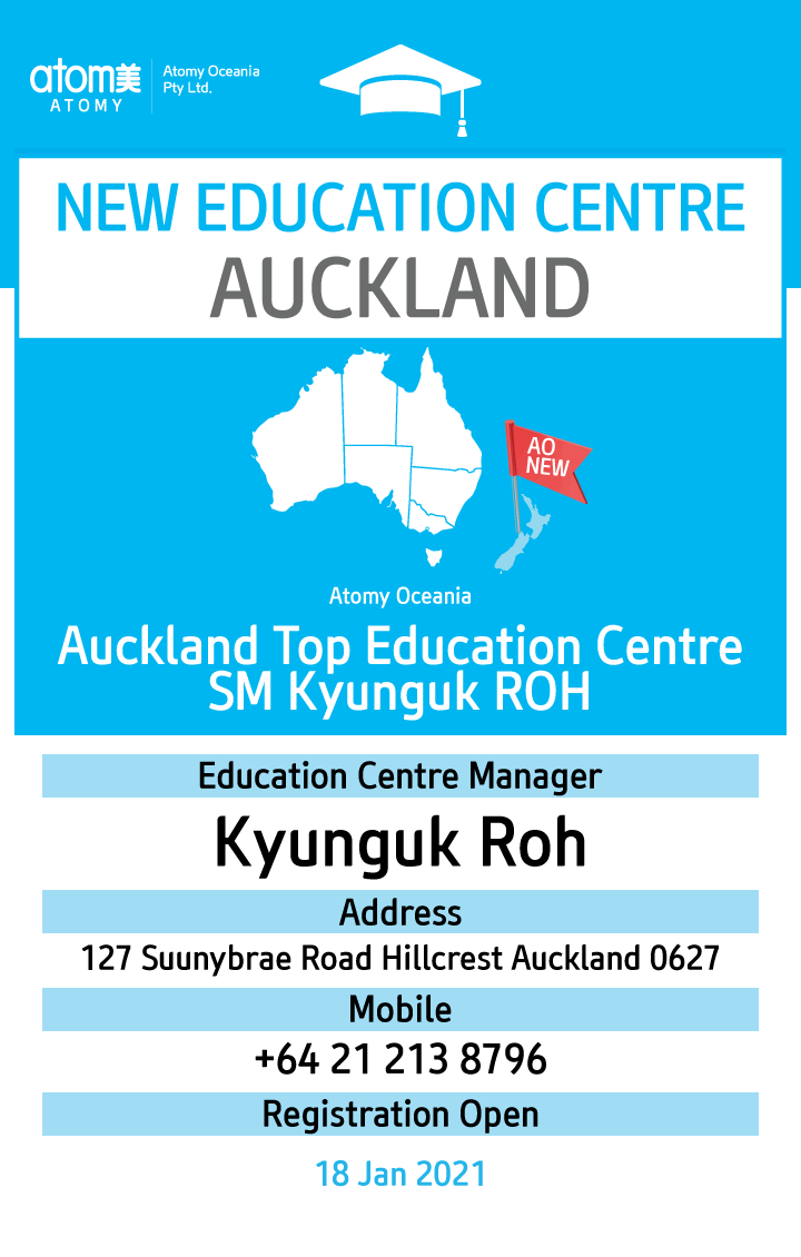 neweducationcentreaucklandkyungukroh