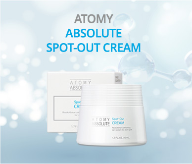 Atomy Spot-Out Cream