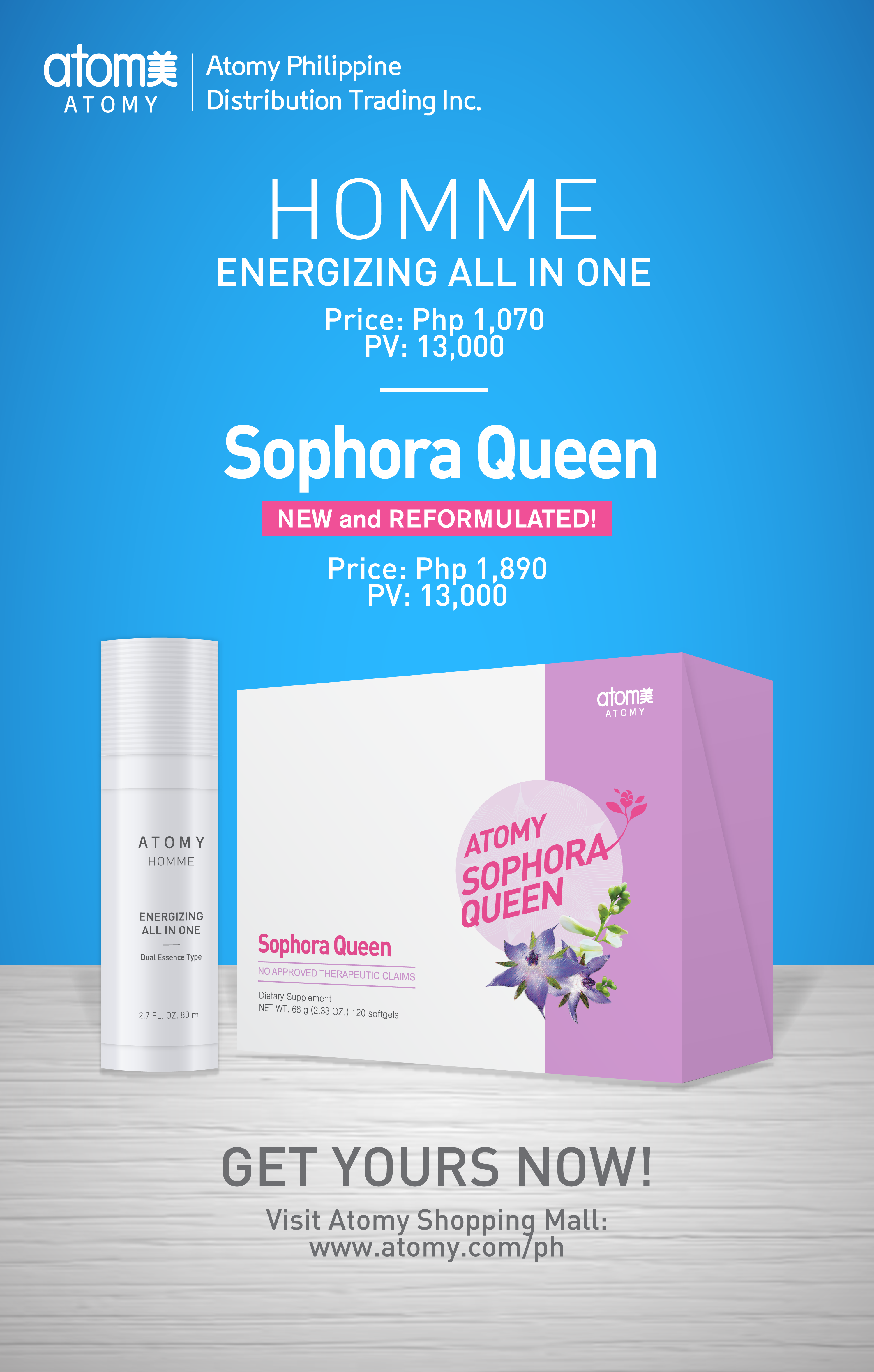 Product Announcement - Launching Homme and Sophora Queen OPEN