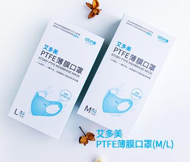 PTFE薄膜口口