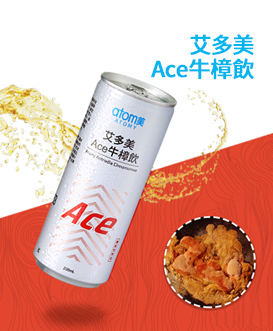 Ace牛樟樟