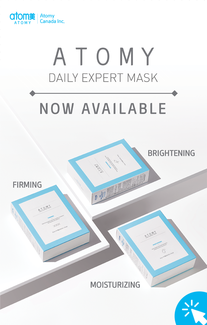 Daily Expert Mask Launch