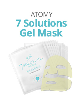 7 Solution Gel Mask