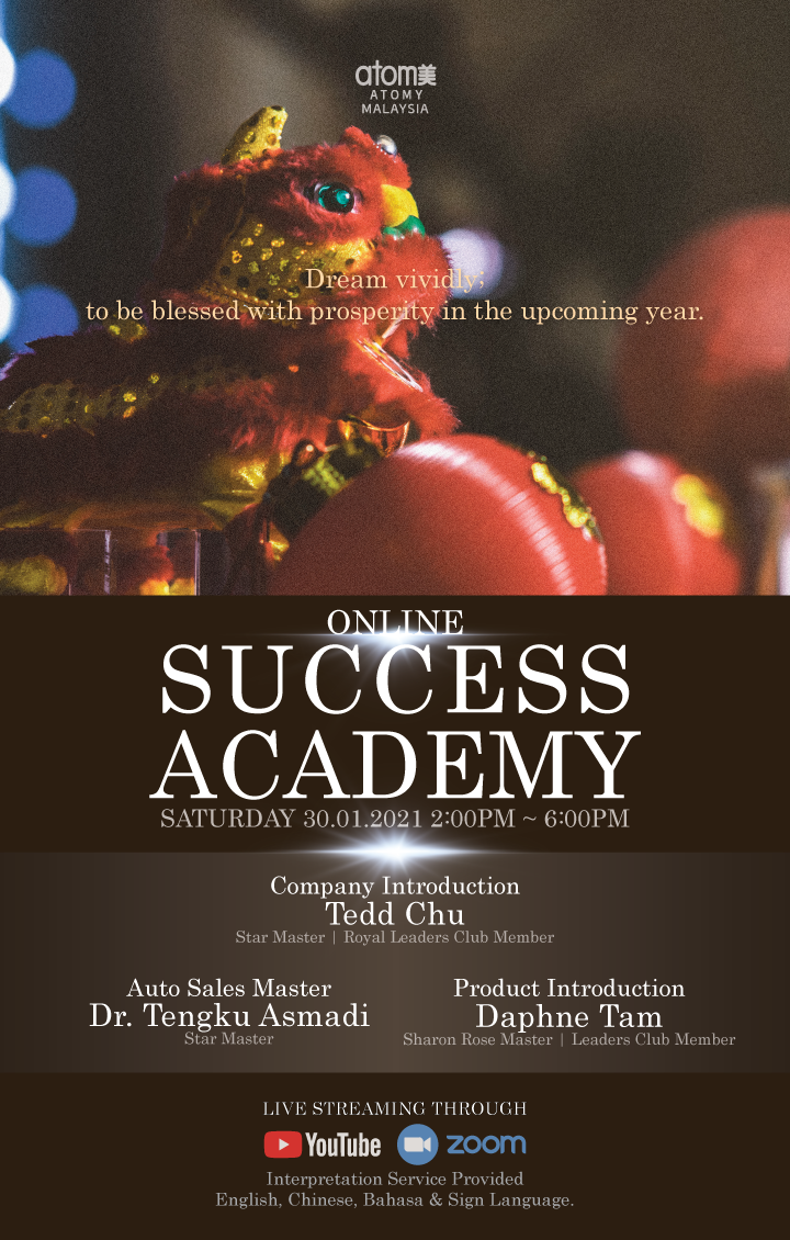 [SA] Online Success Academy, January 2021