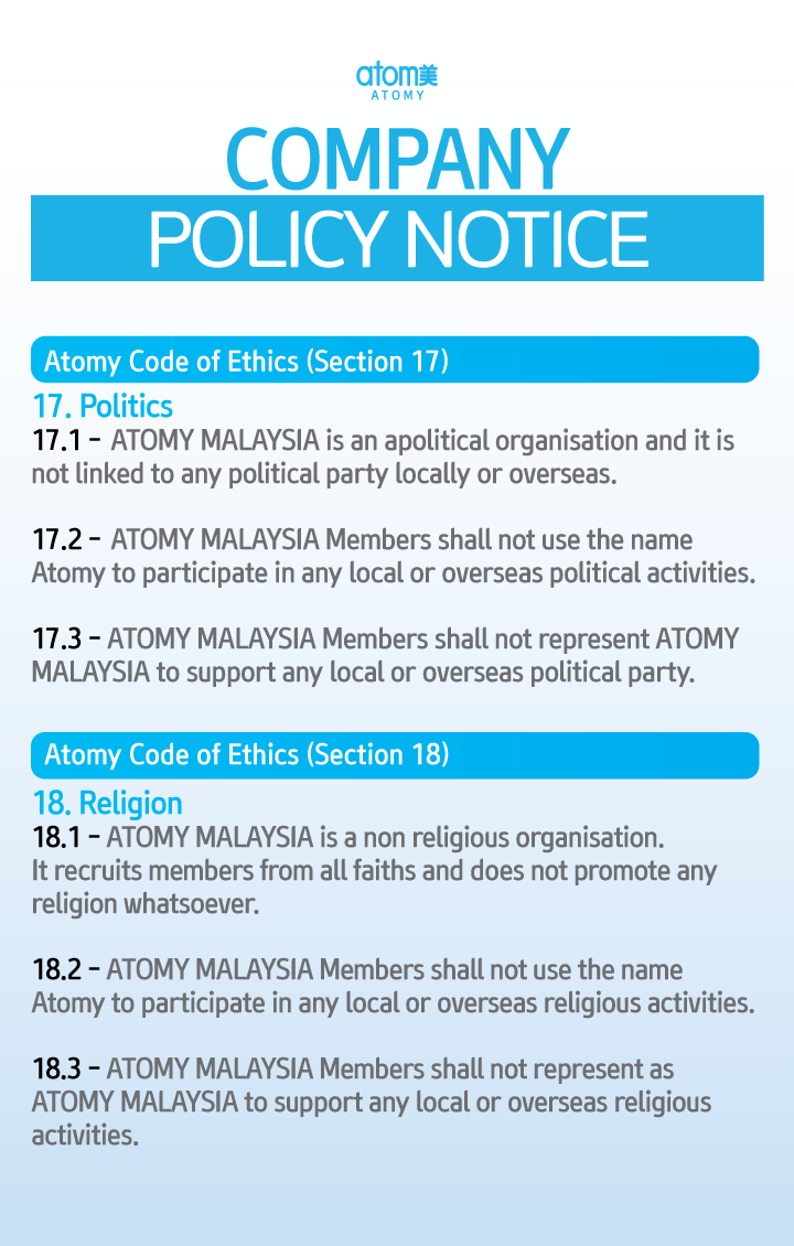 [OFFICE] COMPANY POLICY NOTICE