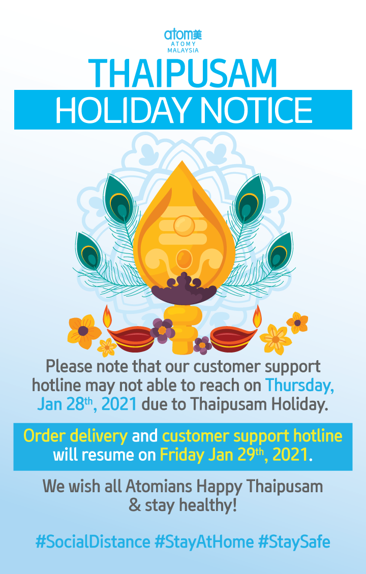 [Office] Thaipusam Holiday Notice