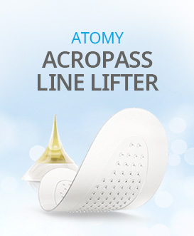 Atomy Acropass Line Lifter