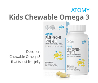 Atomy Kids Chewable Omega 3