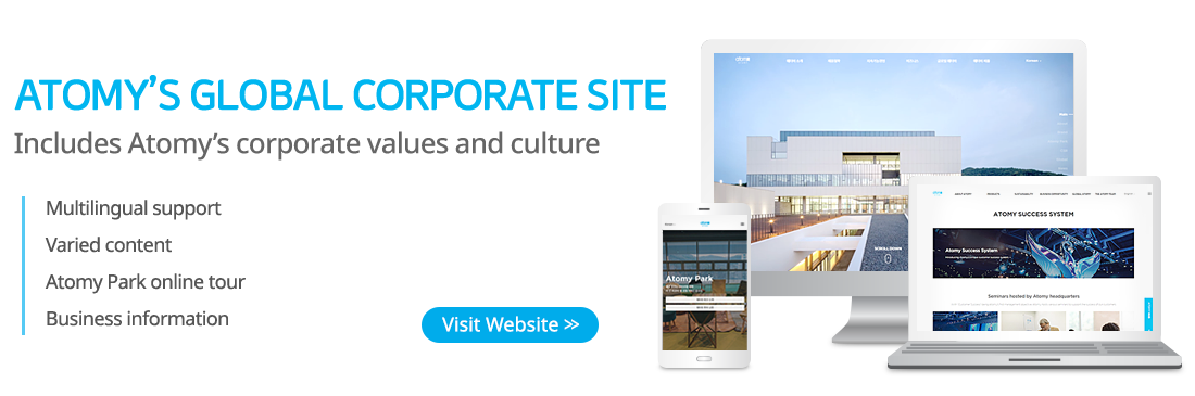 Global Corporate Site