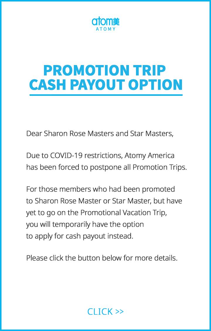 Promotion Trip Cash Payout Option