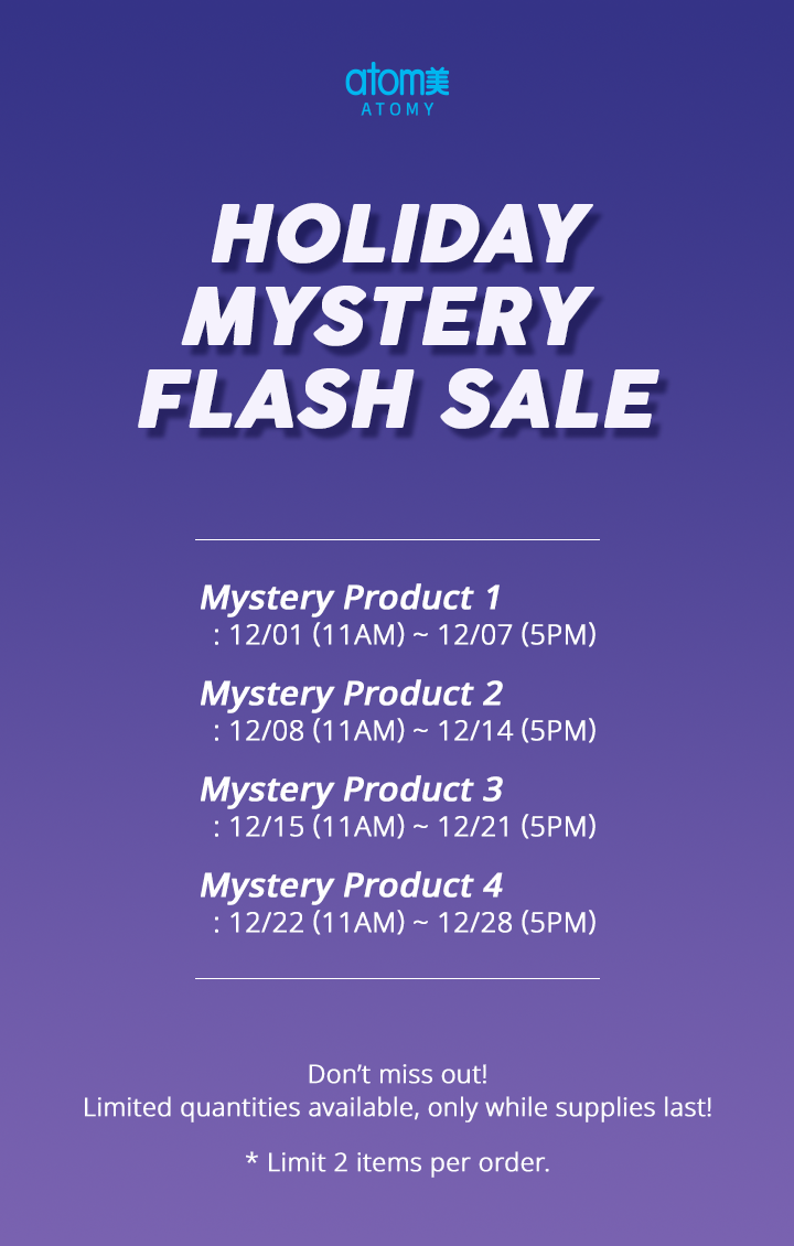 Holiday Mystery Flash Sale