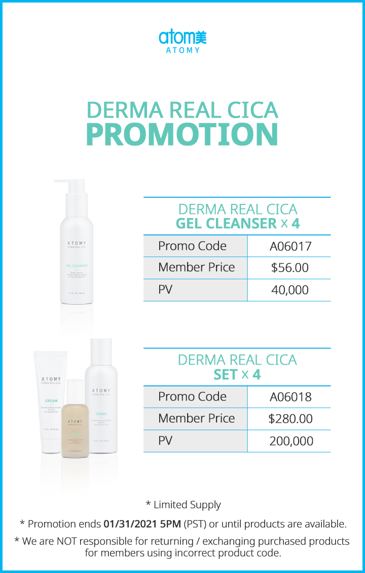 Derma Real Cica : Promotion