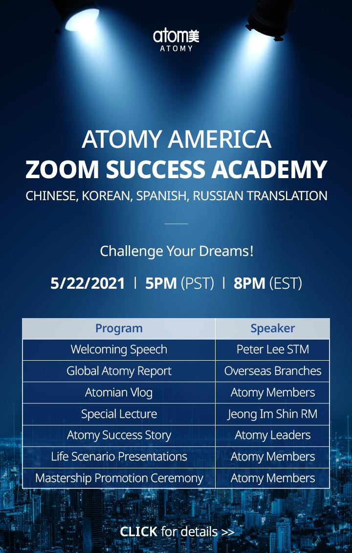 Atomy America Zoom Success Academy