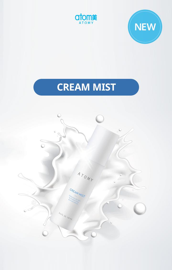 Cream Mist