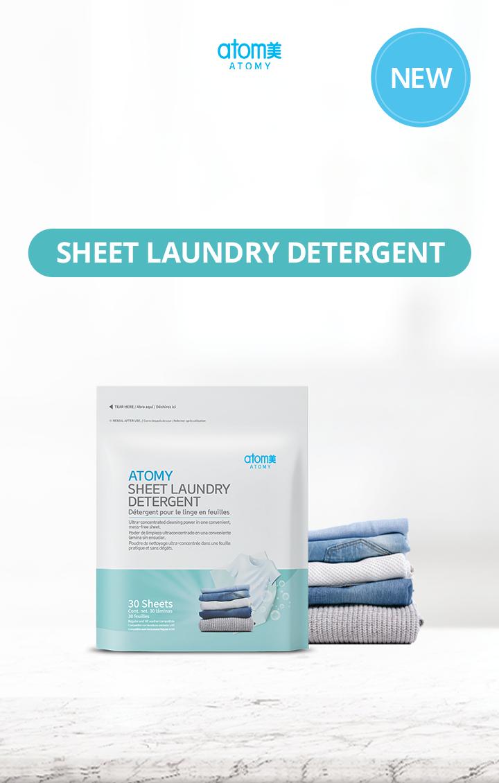 Sheet Laundry Detergent