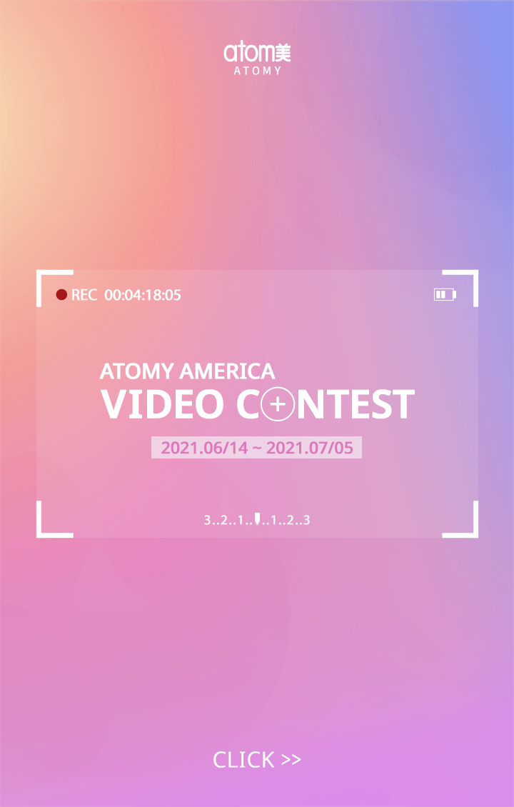 Atomy America Product Education Video Contest