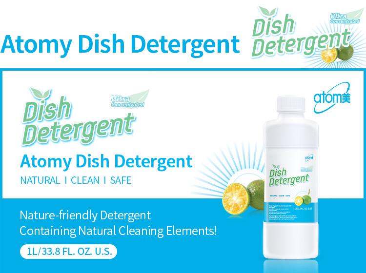 atomy dish detergent liquid