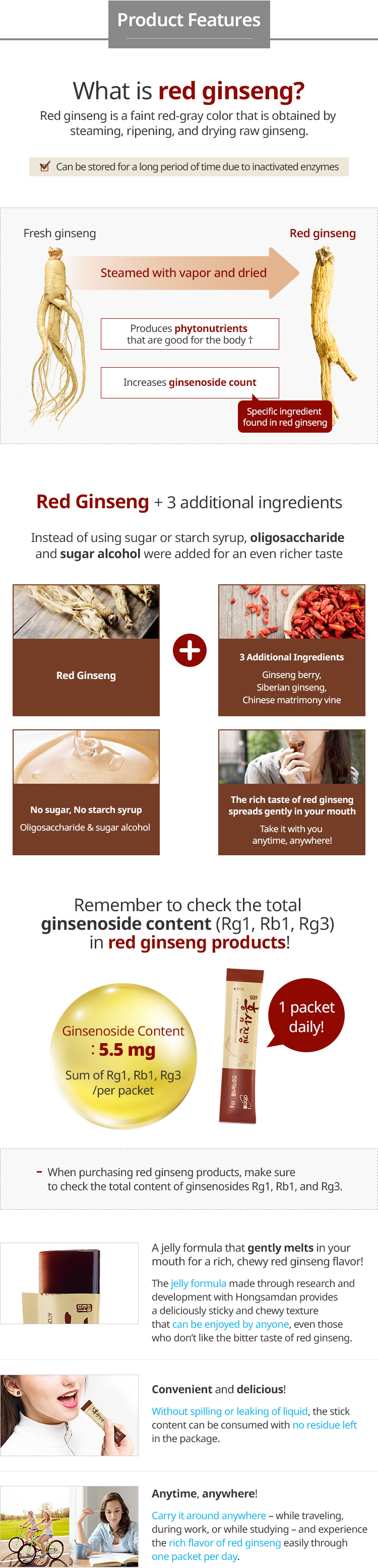 Atomy Red Ginseng Jelly
